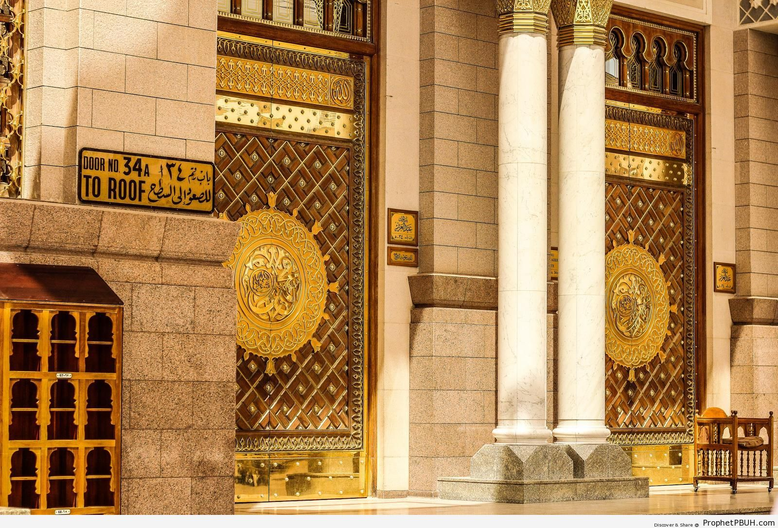 Entrances-at-the-Prophet-s-Mosque-in-Madinah-Saudi-Arabia-Al-Masjid-an-Nabawi-The-Prophets-Mosque-in-Madinah-Saudi-Arabia-Picture